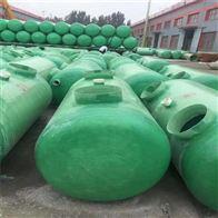 100/75/60/50/40/35/30立方地埋式玻璃钢缠绕化粪池环保设备