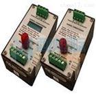 ST5484E-121-512-00 4-20mA美国METRIX传感器