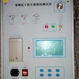 智能变频抗干扰介质损耗测试仪