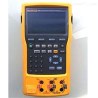 754/754PLUS-FLUKE多功能过程校验仪