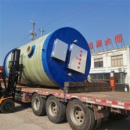 玻璃钢一体化污水预制提升泵站厂家参数
