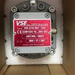 VSE德国VS20.2-120L/min流量计