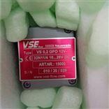 流量计VSI0.02/16GP012V-32W15/3德国VSE
