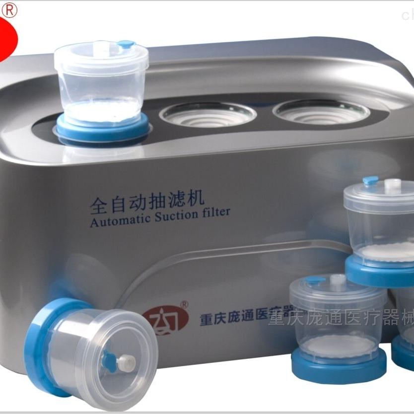 液体抽滤装置  制药厂