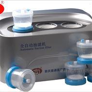 液体抽滤装置  水质检测  水微生物检测