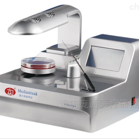 微生物接种仪