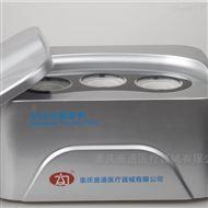 PT/SFM-3C薄膜过滤法