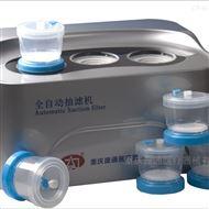 抽滤器配套取液瓶