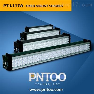 品拓钢铁表面检测固定式频闪仪PT-L117A