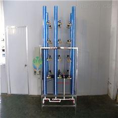絮凝沉降实验装置6组 环境工程学