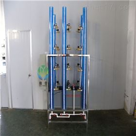 YUY-CDXR絮凝沉降實驗裝置6組|環境工程學