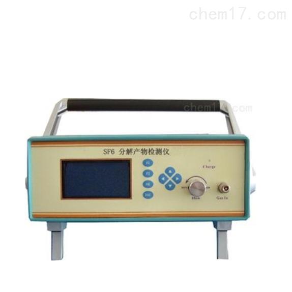 YHFJW-A型SF6分解物测试仪