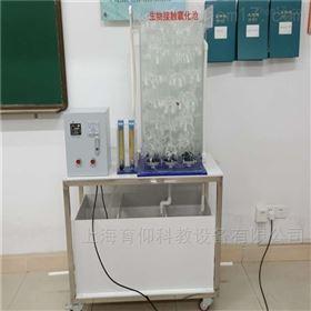 生物接触氧化池处理装置