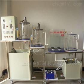 A/O工艺城市污水处理模拟实验装置