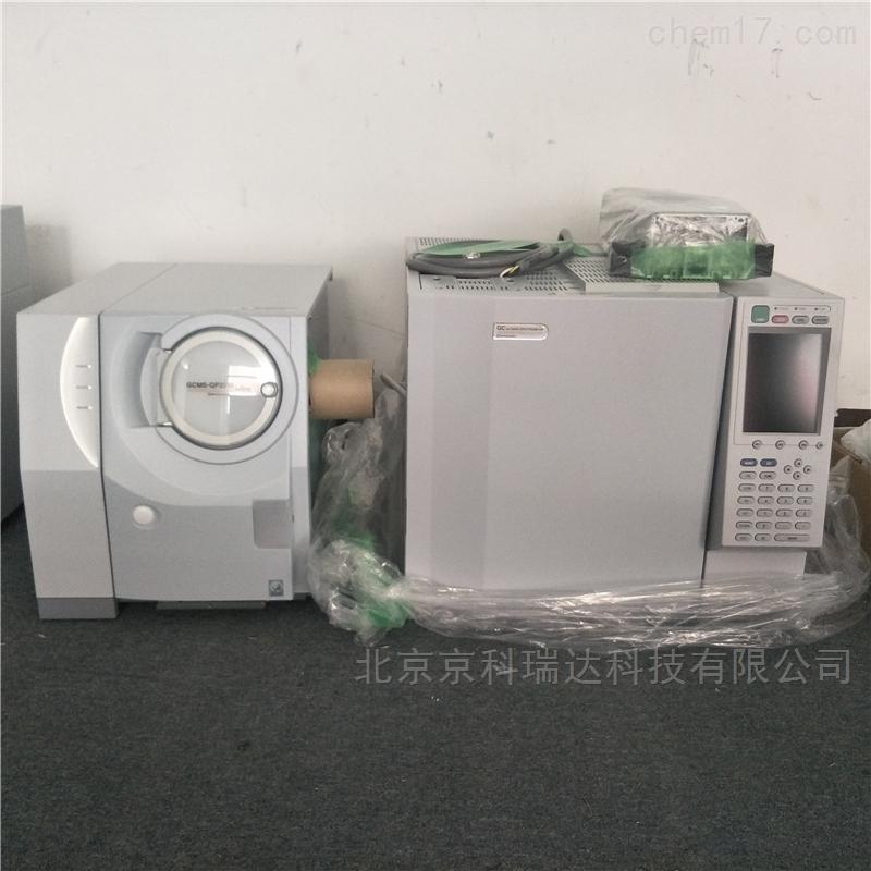 <strong>二手岛津GCMS-QP2010 Ultra 气质联用仪</strong>