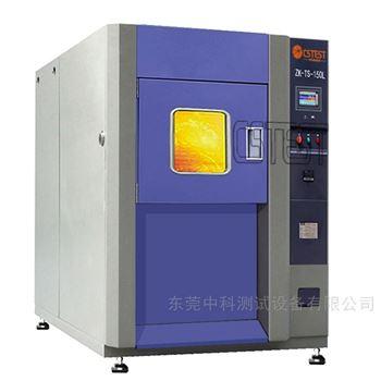 加速式温湿度循环偏压试验箱THB test
