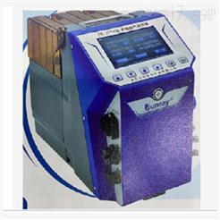 ZR-3714ZR-3714多路烟气采样器