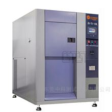 ZK-TS-50L便宜冷热冲击试验箱