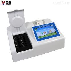 YT-CY12茶叶农药残留检测仪定制款