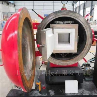 HYJL1200真空井式坩埚炉