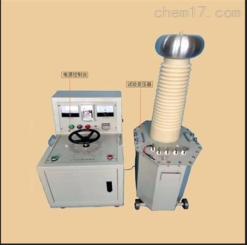 120KV静电驻级产生器