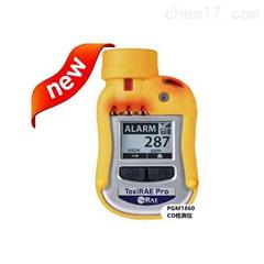 ToxiRAE Pro PGM1860华瑞一氧化碳检测仪