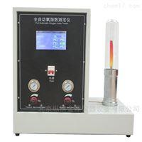 JF-5全自动氧指数测试仪价格