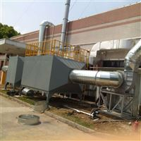 厂家电话江苏苏州电子厂废气处理