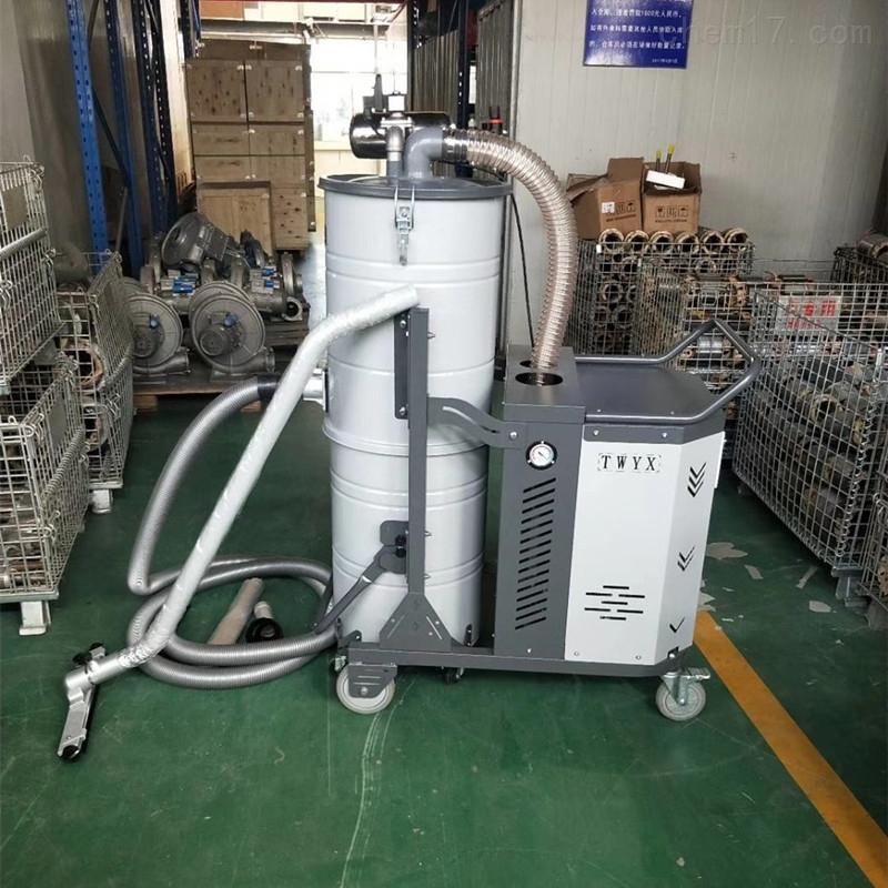 工业移动废屑吸尘器