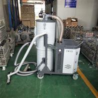 SH7500/7.5KW设备台面残渣吸尘器
