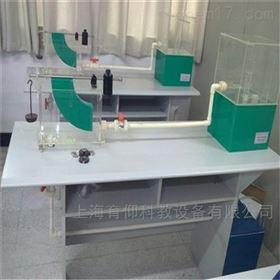 YUY-SX02平面静水总压力实验装置