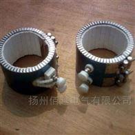 BYDQ熔喷布陶瓷加热器装置