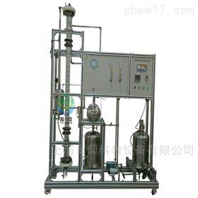 YUY-HY136脉冲筛板萃取塔实验装置
