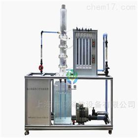 YUY-HY144板式塔流体力学实验装置