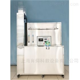 YUY-YYH液液套管换热器试验装置|热工教学