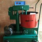 砂浆搅拌机仪器(立式15L)