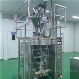 信远科技福建25kg化工粉料自动包装机