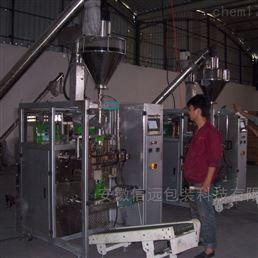 合肥信远广东自动定量粉剂包装机
