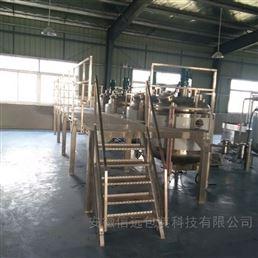合肥信远江苏宿迁液体肥设备