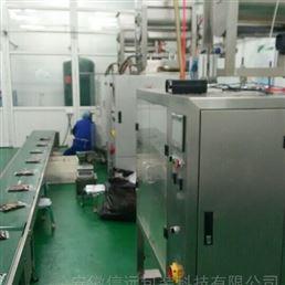 山东济南火锅底料全自动生产线