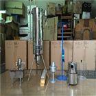 水流式燃气热量计|燃气工程