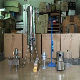YUY-SRR水流式燃气热量计|燃气工程