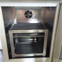 HZQ-F100双层全温震荡培养箱
