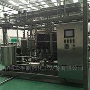 回收二手饮料厂灌装生产线设备