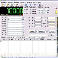 SCS-100T安装电子地磅计量软件