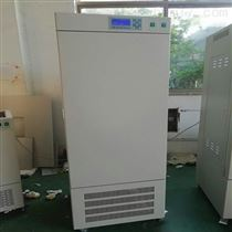 RGL-300L300L天津种子发芽人工气候箱