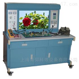 YUY-JD85液晶电视维修实训装置