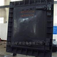 矿用防水闸门