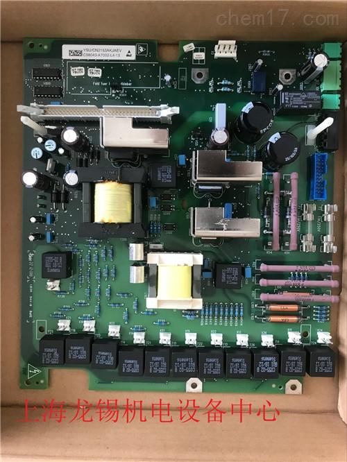 绵阳6ES7405-0KA02-0AA0专修CPU通讯不上
