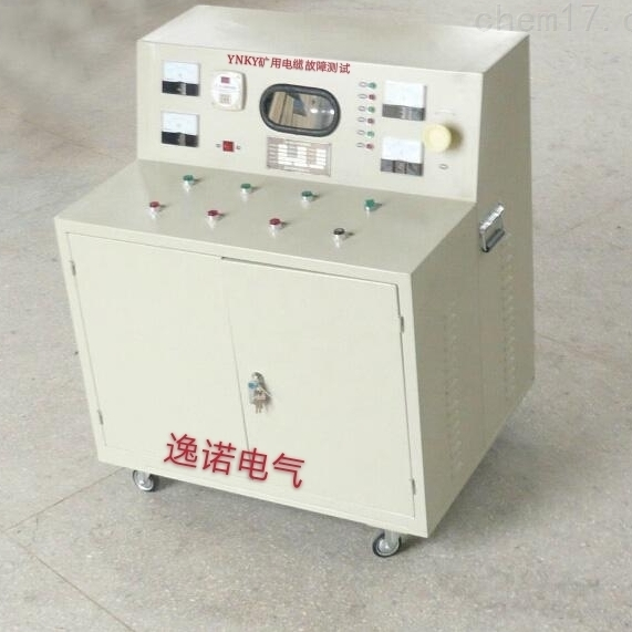 5130矿用电缆故障测试仪